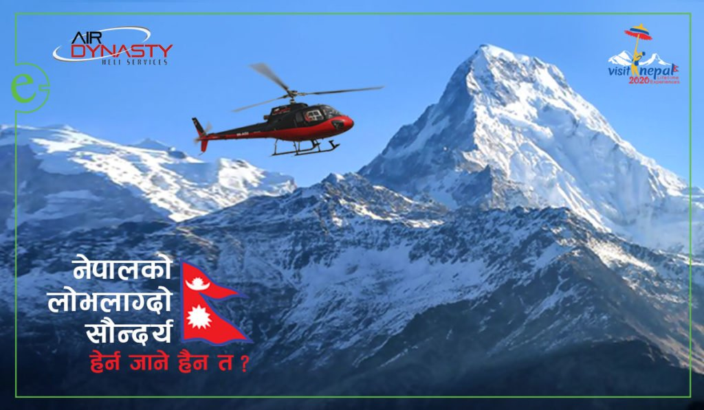 enjoy helicopter ride with air dynasty