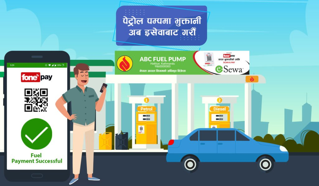 Now pay in petrol pump with esewa