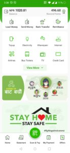 """In eSewa app's home screen, tap on """"Internet"""" icon."""