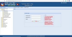 Click on General and taxpayer portal to login